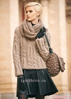 Set: suéter, bolsa y pinza