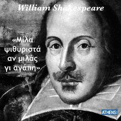 Ο William Shaespeare γεννήθηκε στις 23 Απριλίου 1564(πιθανή ημερομηνία) και πέθανε στις 23 Απριλίου 1616.
