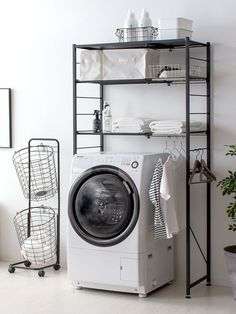 Small Pantry Organization, Kitchen Pantry Storage, Small Laundry Space, Laundry Room Design, Home Decor Hooks, Drying Room, Cafe Shop Design, Modern Small Bathrooms, Laundry Room Inspiration