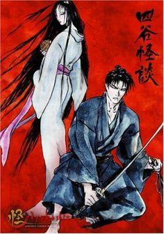 ayakashi samurai horror tales was good.