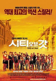 City of God/Cidade de Deus.  2003.  http://thenextreel.com/tnr/city-of-god