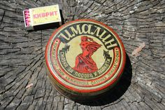 Vintage Tin Box  Tin Container  Turpentine Parquet Floor by NarMag