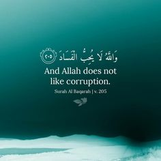 Beautiful Quran Verses, Quran Quotes Love, Way Of Life, Islamic Quotes, Allah, Books, Instagram, Libros, Book