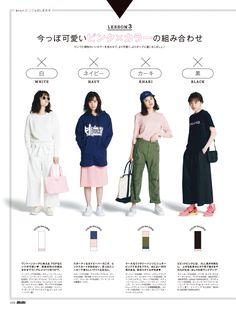 mini India Fashion, Japan Fashion, Kimono Fashion, Fashion Banner, Fashion Catalogue, Fashion Brand, Fashion Design, Japanese Outfits, Petite Outfits