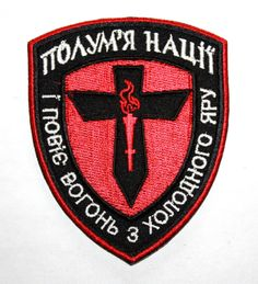 """PATCH UKRAINIAN ARMY BATTALION RIGHT SECTOR """"FLAME OF NATION"""" * WAR UKRAINE"""