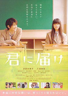 Kimi Ni Todoke / 2010 / Japonya / Online Film İzle - Yeppudaa