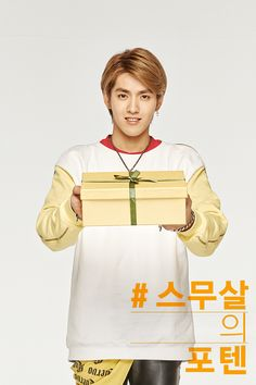 Twitter / SMTownFamily: {PROMO} 140514 Kris for Sunny10's promotional picture