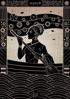 animation and design Indian Artwork, Indian Art Paintings, Indian Contemporary Art, Modern Art, Mythology Paintings, Indian Illustration, Dark Art Drawings, Hindu Art, Religious Art