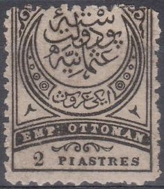 Abou Dabi, Empire Ottoman, Rare Stamps, Knights Templar, Native American History, Orient, Bronze Age, Ancient History, Postage Stamps