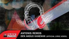 Αντώνης Ρέμος - Δεν Ακούω Κανέναν   Antonis Remos - Den Akouo Kanenan - Official Lyric Video - YouTube