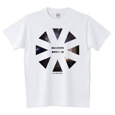 Cosmos sounds | デザインTシャツ通販 T-SHIRTS TRINITY(Tシャツトリニティ)