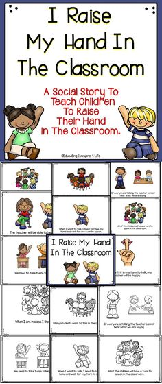 I Raise My Hand In The Classroom is a social story to help your students learn classroom procedures. This social story is a great tool for children with autism, the special education classroom, and the general education classroom.