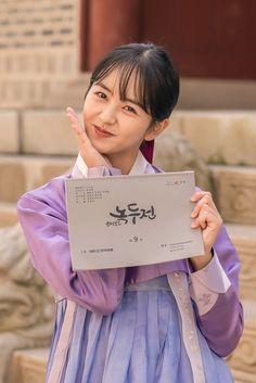 Korean Tv Shows, Korean Drama Series, Cute Korean, Korean Girl, Lets Fight Ghost, Kim Sohyun, Korean Hanbok, Bts Beautiful, Korean Actresses