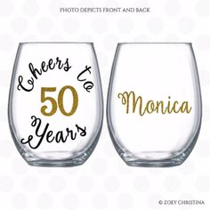 Cheers to 50 years, This 50th Birthday Wine Glass is the perfect addition to your celebration! Grab a few extra to use are your party favors!