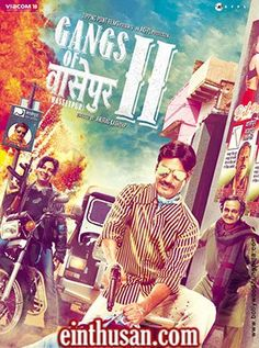 Gangs Of Wasseypur 2 Hindi Movie Online - Nawazuddin Siddiqui, Mohammad Adil Tanveer, Huma Qureshi, Richa Chadda, Tigmanshu Dhulia and Pankaj Tripathi. Directed by Anurag Kashyap. Music by Sneha Khanwalkar. 2012 [A] Blu-Ray w.eng.subs
