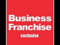 Вип пакет готового бизнеса франшизы!