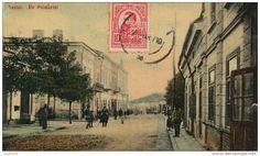 Vaslui - str Primariei - interbelica Memories, Retro, Memoirs, Souvenirs, Retro Illustration, Remember This