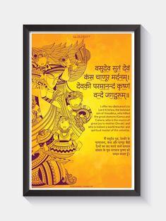 Happy Janmashtami - ReSanskrit celebrates with Krishna Satakam Shlok! Sanskrit Quotes, Sanskrit Mantra, Vedic Mantras, Hindu Mantras, Hindu Quotes, Krishna Quotes, Krishna Mantra, Krishna Krishna, Shri Hanuman