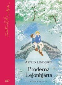 Astrid Lindgrens samlingsbibliotek