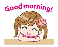 479 Best Good Morning Gif photos by sonusunariya Good Night Gif, Good Night Quotes, Good Morning Gift, Good Morning Animation, Good Morning Wallpaper, Birthday Wishes Quotes, Funny Short Videos, Morning Greetings Quotes, Cute Gif