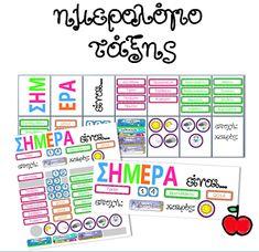 classroom calendar in greek (printable) School Levels, School Grades, Stem Activities, Toddler Activities, Classroom Organization, Classroom Decor, School Projects, Projects To Try, Classroom Calendar