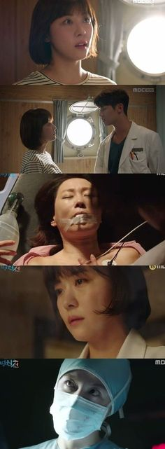 [Spoiler] Added episodes 1 and 2 captures for the #kdrama 'Hospital Ship'