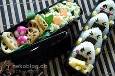 Things With Faces, Bento, Cute, Step By Step, School, Ideas, Meals, Kawaii, Bento Box