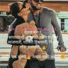 Marathi ststud Marathi Love Quotes, Marathi Status, Boys, Image, Baby Boys, Sons