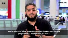 Voyage avec le coran : Episode 01