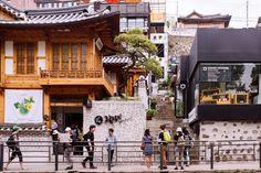 Seoul: Samcheong-dong