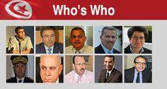 Toute l'actualité de dernière minute en Tunisie, information et news de Tunisie - Directinfo