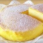 Der traditionelle Käsekuchen bekommt Konkurrenz aus Japan: Wir haben getestet, ob der Zuckerwatte-Kuchen aus dem Internet-Trend so lecker ist, wie er ...