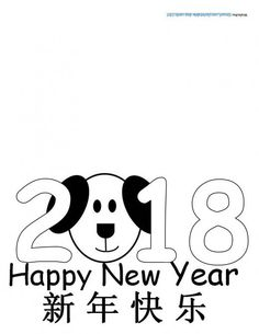 card for 2018 year of the dog includes Chinese characters Chinese New Year, Lunar New Year, Spring Festival, China, dogs, crafts, cards, coloring