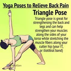 Wellness Fitness, Yoga Fitness, Health Fitness, Lifehacks, Yoga For Back Pain, Sport, Fitness Workout For Women, Health And Fitness Articles, Yoga Moves