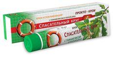 Kosmetische Pflegecreme für Intimhygiene des Anus, 50g