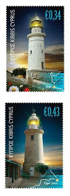 LIghthouse of Pafos and Lighthouse in  Cape Greco . Stamps printed in Cyprus 2011
