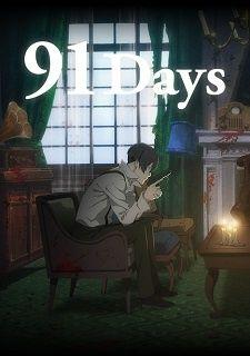 91 days temporada de animes de verao 2016