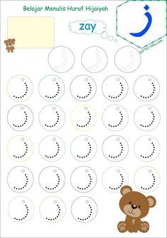 Belajar Menulis Huruf Hijaiyah untuk Anak | Portal-Ilmu.com Alphabet Tracing Worksheets, Portal, Diagram, Map, Words, Maps, Horse