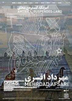 Mehrdad Afsari - نگارههای نوار زمان