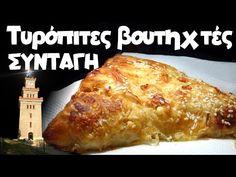Τυρόπιτες βουτηχτές - ΣΥΝΤΑΓΗ ΕΚΠΛΗΚΤΙΚΗ!!! - YouTube Lasagna, Banana Bread, Ethnic Recipes, Desserts, Pastries, Youtube, Food, Tv, Essen
