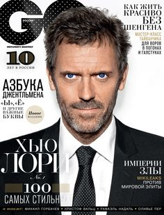 March 2011  #covers #GQ Gq Magazine Covers, Magazine Cover Layout, Business Man Photography, Cover Male, Celebrity Magazines, Paper People, Hugh Laurie, Gq Men, Male Magazine
