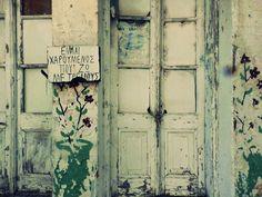 Mthfckn' Sugahspank! Blog: Greek Islands