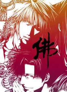 """""""Gensomaden Saiyuki""""   Kazuya Minekura    http://nitroblog.exblog.jp/"""