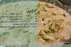 COOKING RECIPES: Custard sawiyan