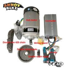 Online Shop Electric Tricycle BLDC Motor Kit DC High Speed Differential Motor for Engine Electric Tricycle, Electric Scooter, Trailer Dolly, High Speed, Engineering, Bicycle, Kit, Shop, Bicycle Kick