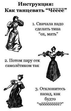 Ella Vystavochkina