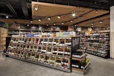 SPAR 2012 Description Presentation of wooden intrerior design for supermarket…