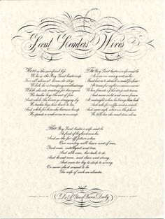 Calligraphy: scout_leaders_wives.jpg