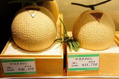 Inside Japan's Most Insanely Expensive Fruit Parlor Fruit Facts, Fruit Decorations, Most Expensive, Fruit Trees, Mind Blown, Cantaloupe, Reusable Tote Bags, Scene, Japanese
