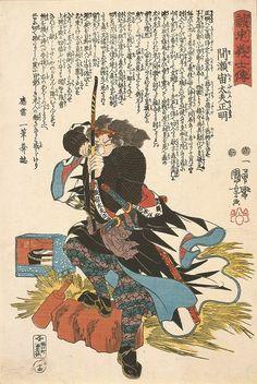 KUNIYOSHI UTAGAWA 「誠忠義士伝 間瀬宙太夫正明」弘化4年(1847)